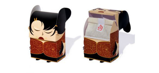 CHINESE TEA BOX